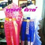 ชุดไทย หญิง 111