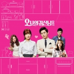 [Pre] O.S.T : OH MY GHOST (tvN Drama) (Park Bo Young, Jo Jung Suk, Lim Ju Hwan)