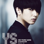 [Pre] Hoe Young Seang : 2nd Mini Album - SOLO