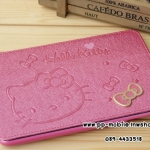 Kitty Sugar Series Case for Samsung Galaxy Note10.1