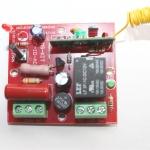 RF-1D รีโมท คอนโทรล 1 ช่อง ใช้ไฟ AC 220V