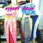 ชุดไทย หญิง 117
