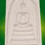 พระสมเด็จชินบัญชรหลวงปู่บัว ถามโก พิธีเททองหล่อพระกริ่งชินบัญชรที่วัดบวรฯ ปี2553