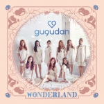[Pre] gugudan : 1st Mini Album - Act.1 The Little Mermaid