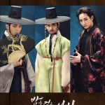 [Pre] O.S.T : Scholar Who Walks in The Night +Special Making Photobook (MBC Drama) (Lee Jun Ki, Shim Chang Min)