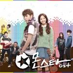 [Pre] O.S.T : Monstar (tvN, Mnet Music Drama) (Beast - Jun Hyung)