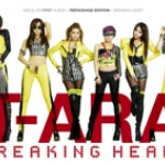 [Pre] T-ara : 1st Album Repackage - Breaking Heart