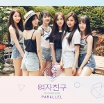 [Pre] GFRIEND : 5th Mini Album - PARALLEL (LOVE Ver.) +Poster
