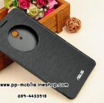 S-View Flip cover for Asus Zenfone6