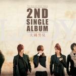 [Pre] DGNA : 2nd Single - Lady