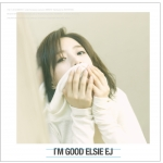 [Pre] Elsie (Eunjung) : 1st MIni Album - I'm good (CD+30p Photo)