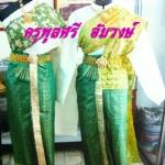 ชุดไทย หญิง 118