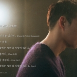 [Pre] Park Yoo Chun : 1st Mini Album - How much have love in your wallet +Poster