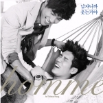 [Pre] Homme : 1st Single - Man Should Laugh