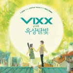 [Pre] VIXX : Collaboration Album - Y.BIRD From Jellyfish Island With VIXX & OKDAL (Rooftop Moonlight)