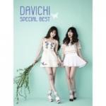 [Pre] Davichi : Special Best (2CD)