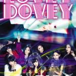 [Pre] T-ara : 5th Album - Funky Town