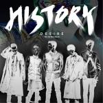 [Pre] History : 3rd Mini Album - Desire +Poster