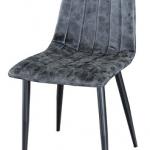 เก้าอี้ดีไซน์ขาเหล็ก หุ้มหนัง PU สำหรับร้านกาแฟ ร้านอาหาร (FN-BST)
