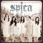 [Pre] Spica : 1st Mini Album - Russian Roulette
