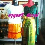 ชุดไทย หญิง 120