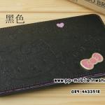 Kitty Sugar Series Case for Samsung Galaxy Note10.1