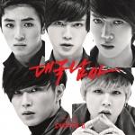 [Pre] DGNA : 2nd Mini Album - Chapter Ⅱ