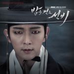 [Pre] O.S.T : Scholar Who Walks in The Night Part 1 (MBC Drama) (Lee Jun Ki, Shim Chang Min)
