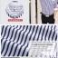 เสื้อเชิ๊ต ลายตรง แฟชั่นเกาหลี เสื้อผ้าทอม[Pre-Order] thumbnail 3