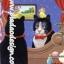 กระดาษสาพิมพ์ลาย สำหรับทำงาน เดคูพาจ Decoupage แนวภาพ แมวหนุ่มน้อยผูกหูกระต่ายแดงส่องกระจกดูความหล่อ thumbnail 1