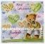 กระดาษสาพิมพ์ลาย สำหรับทำงาน เดคูพาจ Decoupage แนวภาพ หมีน้อยนุ่งเอี๊ยมหอบหัวใจมาให้เธอ thumbnail 1