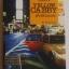 แท็กซี่นิวยอร์ก Yellow Cabby / Smartupid [พิมพ์ครั้งที่ 4 ] thumbnail 1