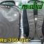 กระเป๋าถือโน๊ตบุ๊ค สีน้ำตาล (ลายใหม่) thumbnail 1