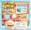 กระดาษอาร์ทพิมพ์ลาย สำหรับทำงาน เดคูพาจ Decoupage : Cooking Series - BBQ Sloppy Joes thumbnail 1