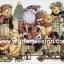 กระดาษอาร์ทพิมพ์ลาย สำหรับทำงาน เดคูพาจ Decoupage แนวภาพ มวลหมู่หมี เท็ดดี้ แบร์ Teddy bear นั่งชิลชิลกับลุงแซนต้า (ปลาดาว ดีไซน์) thumbnail 1