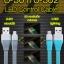 สายชาร์จและถ่ายข้อมูล โทรศัพท์มือถือ สำหรับ Android ตัดไฟอัตโนมัติเมื่อชาร์จไฟเต็ม ยี่ห้อ Powermax รุ่น U301 - สีฟ้า thumbnail 2