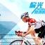 แว่นตาขี่จักรยาน Topeak Sports TS001 Rider thumbnail 2