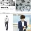 เสื้อสูทแฟชั่นเกาหลี รุ่นลายสก๊อต thumbnail 3