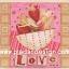 กระดาษสาพิมพ์ลาย สำหรับทำงาน เดคูพาจ Decoupage แนวภาำพ การ์ตูน เจ้าหญิงน้อย นอนจิบกาแฟชิวชิว ในถ้วยที่มีหัวใจสีแดงจัดเต็ม (ปลาดาวดีไซน์) thumbnail 1