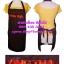 ผ้ากันเปื้อน แบบร้านyingthai