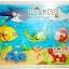 ของเล่นไม้จิ๊กซอว์หมุดไม้ภาพสัตว์ทะเล thumbnail 1
