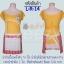 ผ้ากันเปื้อนครึ่งตัว 14 นิ้ว ยีนส์เทียมพิมพ์ลายทางแดง-ขาว