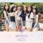 [Pre] GFRIEND : 5th Mini Album - PARALLEL (LOVE Ver.) +Poster thumbnail 1