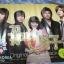 [แจกฟรี!! Poster 1 ใบ] Boys Over Flower : Original Sound Track Part.2