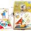 ของเล่นเสริมพัฒนาการ จิ๊กซอว์แม่เหล็กในกระเป๋าไม้ white board thumbnail 1