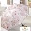 umbrella ร่มกันแดด ป้องกันรังสี UV ตกแต่งด้วยลูกไม้ สวยมากค่ะ thumbnail 4
