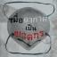 เมื่ออากาศเป็นฆาตกร / ไสว บุญมา [พิมพ์ 1] thumbnail 1