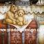 กระดาษสาพิมพ์ลาย สำหรับทำงาน เดคูพาจ Decoupage Rice Paper แนวภาพ Teddy bear หมี เท็ดดี้ แบร์ นั่งบนกล่องใส่ของ ปลาดาว ดีไซน์ thumbnail 2