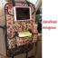 กระเป๋าเก็บของติดเบาะรถยนต์ กระเป๋าอเนกประสงค์ ลายทหาร thumbnail 1