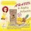 สบู่อัลฟ่าอาร์บูตินสับปะรด AHA 80% thumbnail 2